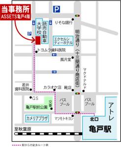 当事務所の略地図